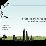 Bí ẩn đại gia Creed Group từ Nhật Bản